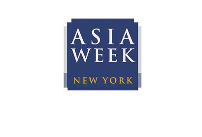 logo_asia_art_ny